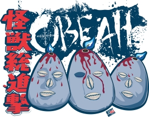 OBEAH 5